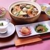 華菜家 ハナヤ HANAYAのおすすめポイント1