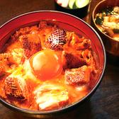 鶏味座 本店 青山のおすすめ料理3