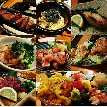 居酒屋 潤祭のおすすめ料理1