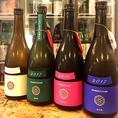 銘酒も取り揃えております♪新政のヴィンテージ・シリーズ<Colors カラーズ>など、レアな銘酒にも出会えるかもしれません☆。[蒲田 蒲田駅 ワイン 刺身 鮮魚 牡蠣 居酒屋 宴会 スパークリングワイン 日本酒]
