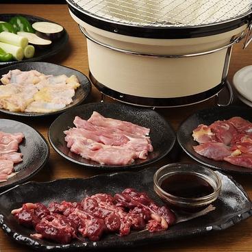 七輪焼鳥 一鳥 松原店のおすすめ料理1