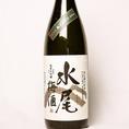 おすすめ梅酒【水尾の梅酒】600円(税抜)