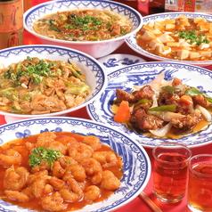 中華料理 万里 まんりの写真