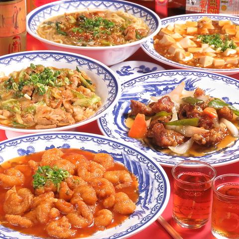 中華料理 万里(まんり)