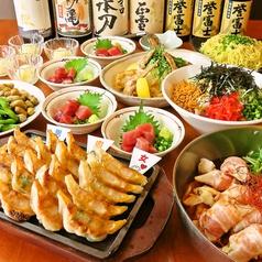 大衆酒場 餃子研究所 北口店のおすすめ料理1