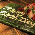 誕生日には特製肉ケーキをサービス♪花火付きでサプライズ演出しちゃいます!!女子会や恋人とのデートなどのサプライズ!お手伝いさせて頂きます♪
