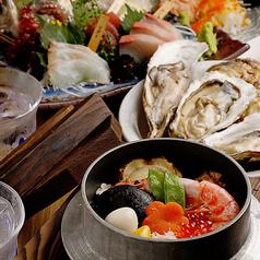 鮮魚 釜飯 ヒカリ屋 大崎店のおすすめ料理1