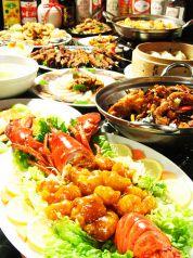 中華料理 中南海 栄の写真