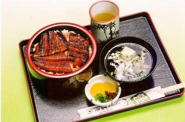 美登利 東寺のおすすめ料理1