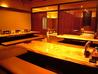 居酒屋 呑べ のんべ 玉鉾店のおすすめポイント3