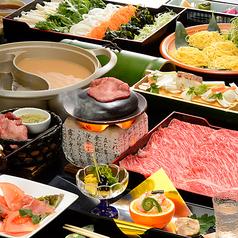 粋な彩 はなれ ikinasai 大宮東口氷川神社前店のおすすめ料理1