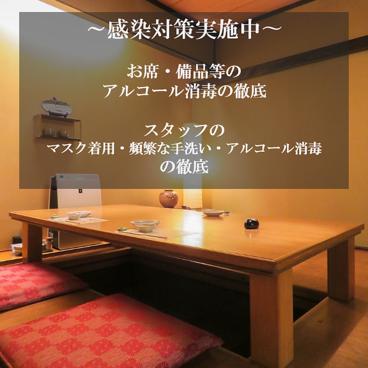 居酒屋 ししとう 獅子豆の雰囲気1