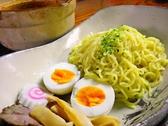 つわ野のおすすめ料理2