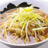 華菜家 ハナヤ HANAYAのおすすめポイント2