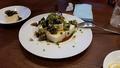 料理メニュー写真ピータン入り豆腐