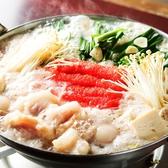 博多もつ鍋専門店 ここや 名駅西口本店のおすすめ料理2
