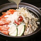 和バルBUZZのおすすめ料理2