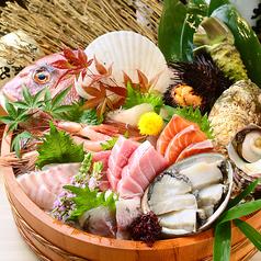 喰海 くうかい 四日市駅前店のおすすめ料理1