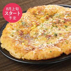 料理メニュー写真【8月上旬~】焼きもろこしチヂミ