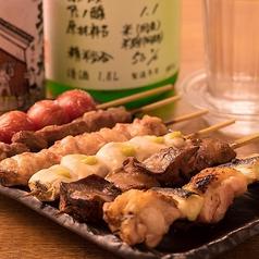 炭火焼き鳥とさか 戸塚安行店の写真