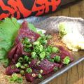 料理メニュー写真熊本産 馬刺