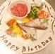 お誕生日のお祝いのデザートプレートも