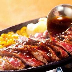 ビッグマイク 谷山駅前店のおすすめ料理1