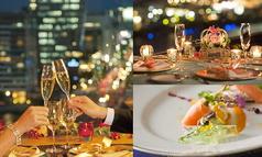 ホテルオークラ新潟 スターライトの写真