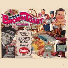 ブラウントーストの写真