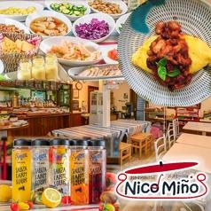 バイキングレストラン NIco Mino ニコミーニョの写真