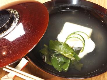 京町堀 莉玖のおすすめ料理1