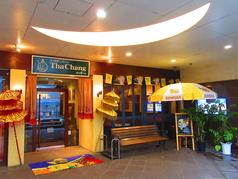 タイ料理レストラン ターチャン ThaChang 仙台店の外観3