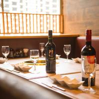 ワイン・日本酒・焼酎など拘りのお酒で新年会◎