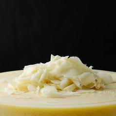 削りたてチーズ ~ラスパドゥーラ~