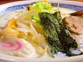 つわ野のおすすめ料理3