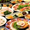 韓国料理 ミンのおすすめポイント1