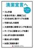 プロント PRONTO CAFFE&BAR JRクレメントイン高松店のおすすめポイント1