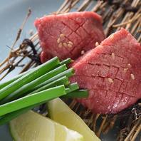 最高品質の牛肉を驚きの安さでお楽しみ頂けます