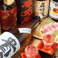 【好評】焼酎・日本酒の種類が豊富