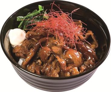 自遊空間 堺山本町店のおすすめ料理1