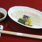 人形町 なかむらのおすすめ料理3