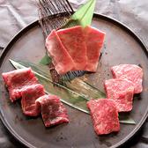 焼肉 Wagyu 彩苑のおすすめ料理3