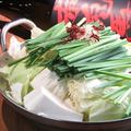 料理メニュー写真秘伝特製もつ鍋