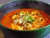 炭火焼肉 アラジンのおすすめ料理3