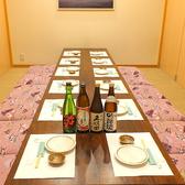 2階のお座敷個室♪12名様まで利用可能で3部屋あります。