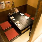 女子会やデートなどにもおすすめ♪扉付のプライベートな空間で距離が近づくこと間違いなし。旬の食材をふんだんに使用したお料理と、豊富な種類の自慢のお酒をゆっくりとお楽しみいただけます◎まったり過ごせる居心地の良い空間は、ついつい長居してしまいたくなる雰囲気。蒲田で完全個室居酒屋をお探しなら当店へ♪