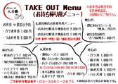 和ごはん一献 丸屋のおすすめ料理2