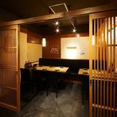 少人数なら個室で宴会もOK♪10名様まで可能な個室!!まったりとお過ごしいただけます。大阪ミナミ難波エリアでの歓送迎会・歓迎会・送別会など各種ご宴会はぜひ三間堂千日前店へ!