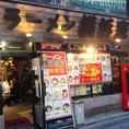 横浜駅西口徒歩5分☆サラリーマンやOL、学生に大人気のお店!