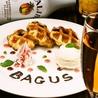 バグース BAGUS 新宿西口店のおすすめポイント2